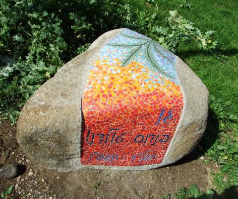 אבן בשיבוץ פסיפס, אבני איתן